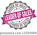 certificate, bestseller, advertisement 12504069