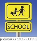 yellow school sign 12513113