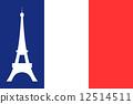 法国国旗和艾菲尔铁塔 12514511