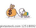 Money slave 12518092