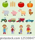 상징, 농장, 농원 12530647