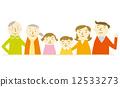家庭一家 12533273