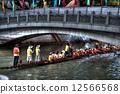 廣州龍舟 12566568
