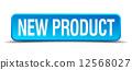 按钮 产品 新 12568027