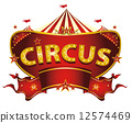Red circus sign 12574469