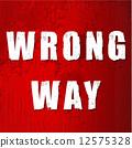 錯誤 道路 簽字 12575328
