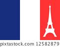 法国国旗和艾菲尔铁塔 12582879