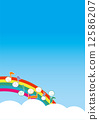 Notes poster Rainbow slide 12586207