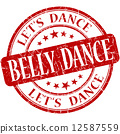 dance belly party 12587559