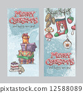 Set of vertical Christmas cards with flashlights, bells and gift 12588089