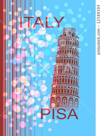 Italy. Pisa 12589393