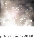 beam, blinding, bright 12591106