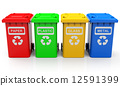 the garbage cans 12591399