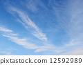 푸른, 하늘, 가을 12592989