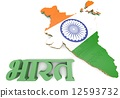 Map illustration of India with flag 12593732