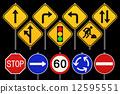 道路 簽字 標誌 12595551