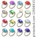 誕生石 戒指 環 12608415