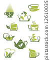 Green or herbal tea icons 12610035