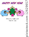 New Year card 12629657