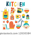 Cooking and kitchen icons 12630384