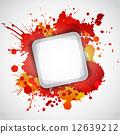 blot white red 12639212
