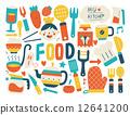 晚餐 正餐 烹飪 12641200