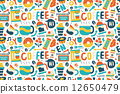 seamless coffee pattern 12650479