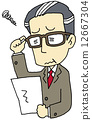 Presbyopia, gents, male 12667304
