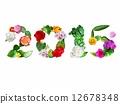 基督教時代2015_garden 12678348
