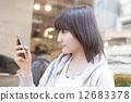 cellular, telephone, handphone 12683378