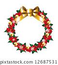 聖誕節租約 12687531