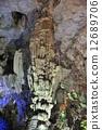 Vietnam Thien Kung cave cave 12689706