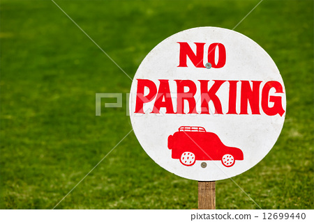 No parking sign 12699440