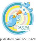 icon, symbol, social 12706420
