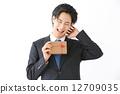 禮物·男性商人 12709035