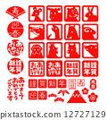 邮票 动物 矢量 12727129