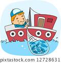 Fisherman 12728631