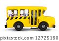 School Bus 12729190