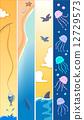 Animal Banner 12729573
