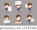 business women character - blank paper  12744366