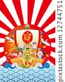 七福神 藏寶船 全身 12744751