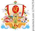 藏寶船 七福神 竹與梅 12744754