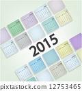 calendar,2015,background 12753465