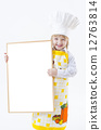 提供 烹飪 木板 12763814