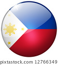 Philippines Round Glass Button 12766349