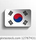 South Korea 3D button 12767431