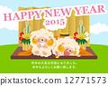 new year's pine decoration, sheep, Happy New Year 2015 12771573