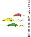 汽車 多彩 富有色彩的 12776643
