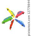 汽車 多彩 富有色彩的 12776644