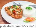 油炸的 猪肉 水稻 12777623